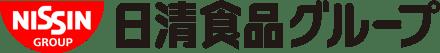 日清食品ホールディングス株式会社様